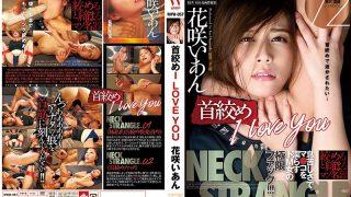 WWW-057 Hanasaki Ian, Jav Censored