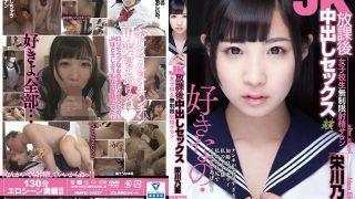 HMPD-10037 Eikawa Noa, Jav Censored