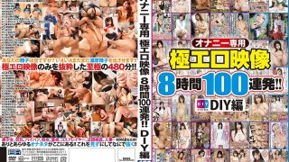 CADV-622 Jav Censored