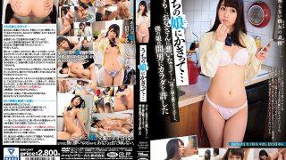 EIKI-047 Konoka Yura, Jav Censored