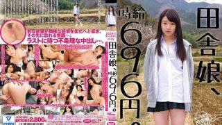 JKSR-289 Himekawa Yuuna, Jav Censored