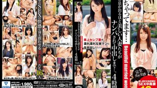 JKSR-290 Jav Censored