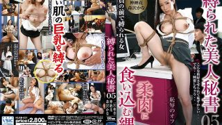 KUSR-031 Jav Censored
