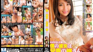 MCSR-257 Jav Censored