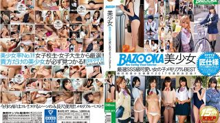 BAZX-077 Jav Censored