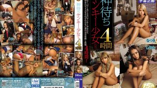 MDTM-256 Jav Censored
