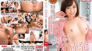 MKMP-165 Kimito Ayumi, Jav Censored