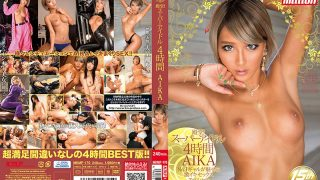 MKMP-170 AIKA, Jav Censored