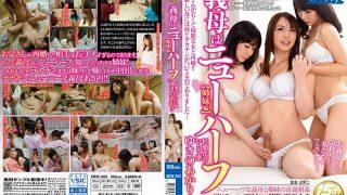 XRW-323 Yukino Akari, Jav Censored