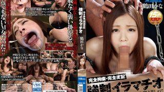 XRW-324 Tsurata Kana, Jav Censored