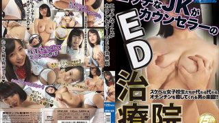 XRW-326 Jav Censored
