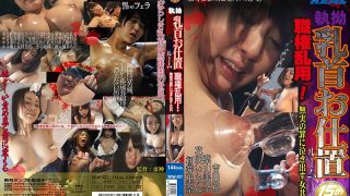 XRW-327 Jav Censored