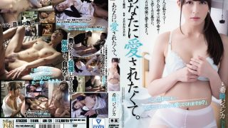 ADN-129 Kizaki Jessica, Jav Censored