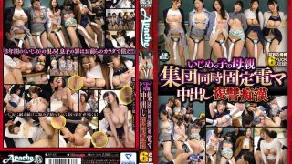 AP-437 Jav Censored