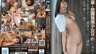 APNH-008 Nanami Yua, Jav Censored