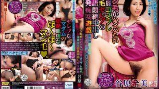 AVSA-035 Tanihara Nozomi, Jav Censored