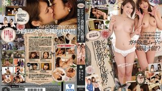 BBAN-135 Jav Censored