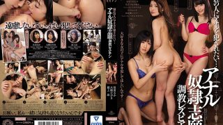 BBAN-136 Jav Censored