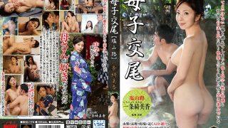 BKD-174 Ichijou Kimika, Jav Censored