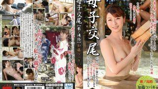 BKD-175 Natsuki Kaoru, Jav Censored