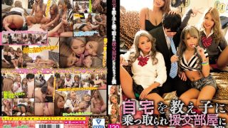 BLK-319 Jav Censored