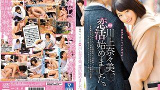 DVAJ-241 Kawakami Nanami, Jav Censored