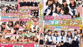 DVDMS-126 Jav Censored