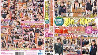 DVDMS-129 Jav Censored