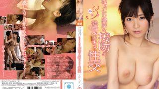 EBOD-457 Suzuki Mayu, Jav Censored