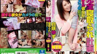 GDQN-041 Shirasaki Yuzu, Jav Censored
