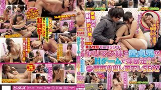 PTS-394 Jav Censored