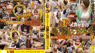 WA-344 Jav Censored