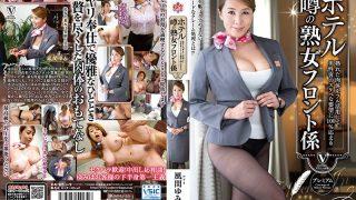 MESU-56 Kazama Yumi, Jav Censored