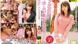 SUPA-191 Jav Censored