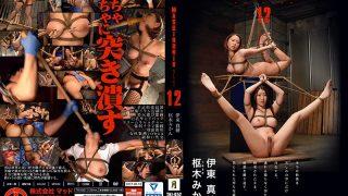 TKI-052 Jav Censored
