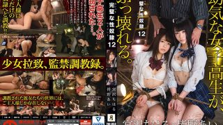 TKI-053 Jav Censored