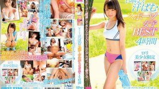 LOVE-361 Jav Censored