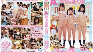 LOVE-363 Jav Censored