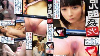 VERY-4016 Omomo Risa, Jav Censored