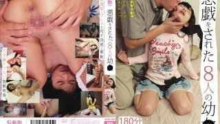 SHIS-025 Jav Censored