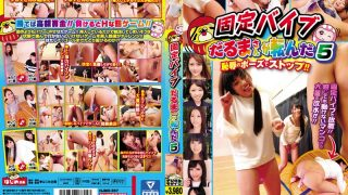 HJMO-357 Jav Censored