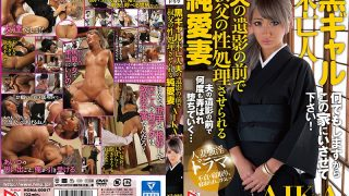 HOMA-017 AIKA, Jav Censored