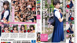 HRRB-048 Jav Censored