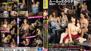 HUNTA-314 Jav Censored