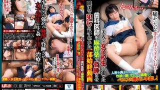 IANF-022 Jav Censored