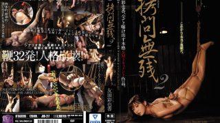 JBD-217 Tomoda Ayaka, Jav Censored