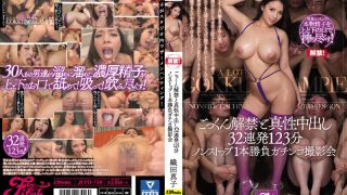 JUFD-750 Oda Mako, Jav Censored
