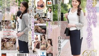 JUTA-075 Shiratori Michiko, Jav Censored