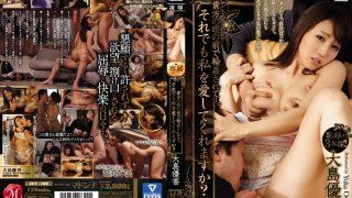JUY-166 Ooshima Yuuka, Jav Censored