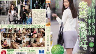 JUY-177 Tachibana Misuzu, Jav Censored
